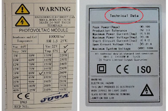 Solar Module Label with incorrect information 578x381 - How to inspect visually  a solar PV panel?